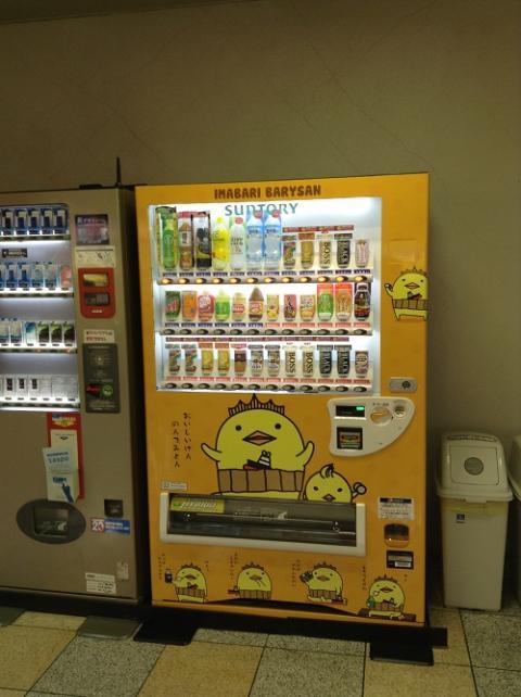 「いまばりゆるきゃら バリィさん」の自動販売機(SUNTORY)を見つけた