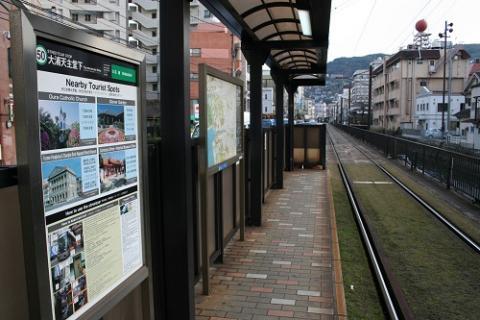 大浦天主堂下電停で市内電車を降り、グラバー園を目指す