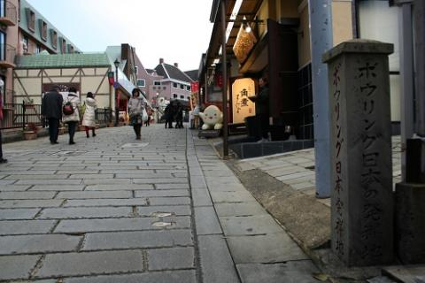 「ボウリング日本発祥地」の石碑が長崎県長崎市・グラバー通りにあった