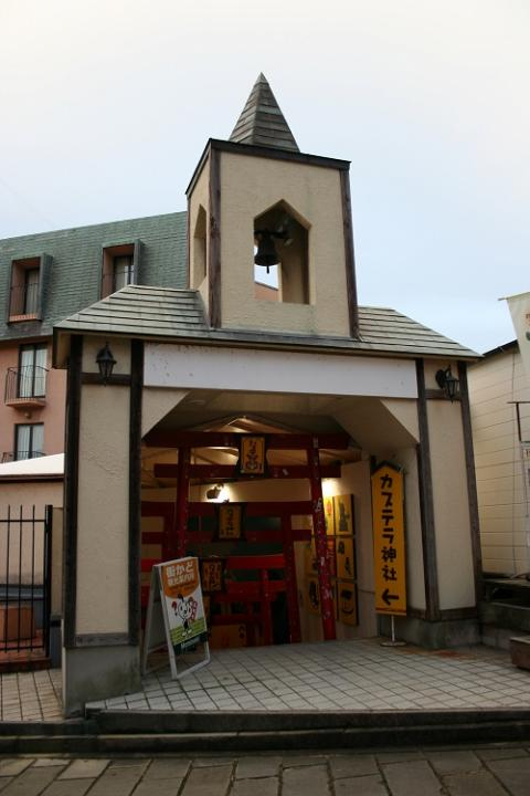 長崎県長崎市・グラバー通りに「カステラ神社」があったので寄ってみた