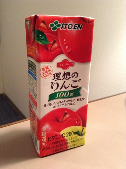 伊藤園「ビタミンフルーツ 理想のりんご100%」(紙パック、200ml)を飲んだ