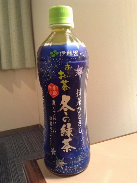 伊藤園「お〜いお茶 抹茶ひとさじ 冬の緑茶」(ペットボトル、500 ml)を飲んだ