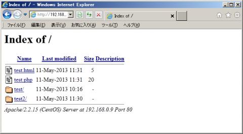 Linux(CentOS 6) - Apacheで「Index of /」ページが表示されないようにする方法