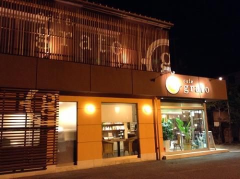 愛媛県松山市のCafe GRATO(カフェグラート)で夕食とデザート
