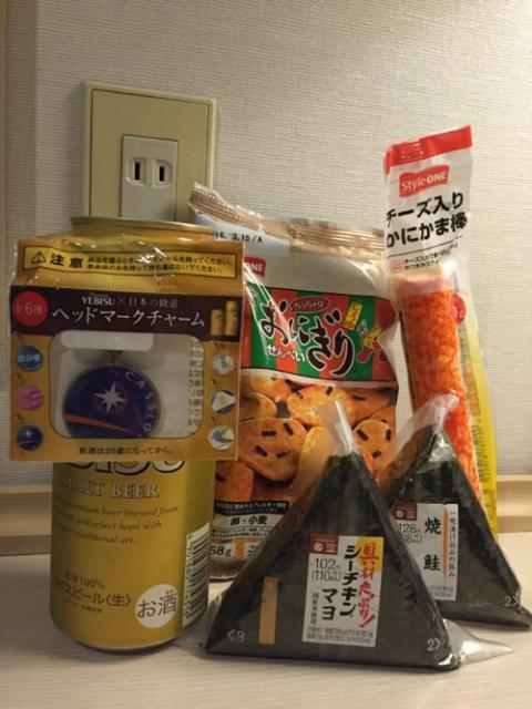 YEBIS×日本の鉄道 ヘッドマークチャーム