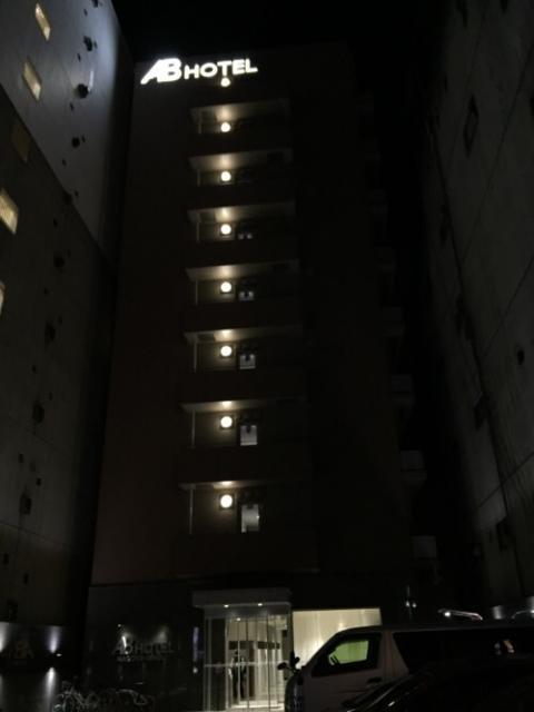 ABホテル名古屋栄に宿泊した感想