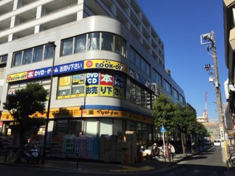 ブックオフ綾瀬駅前店で村上春樹の本を買う