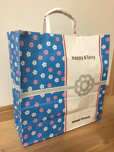 ミスタードーナツの2016年の福袋を妻と娘が購入してきた