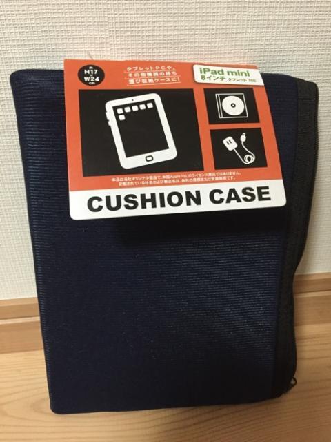100円ショップ・シルクで8インチタブレット対応クッションケースを購入した