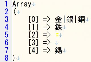 PHPのexplode関数で文字化けして困っているならmb_split関数を使ってみよう
