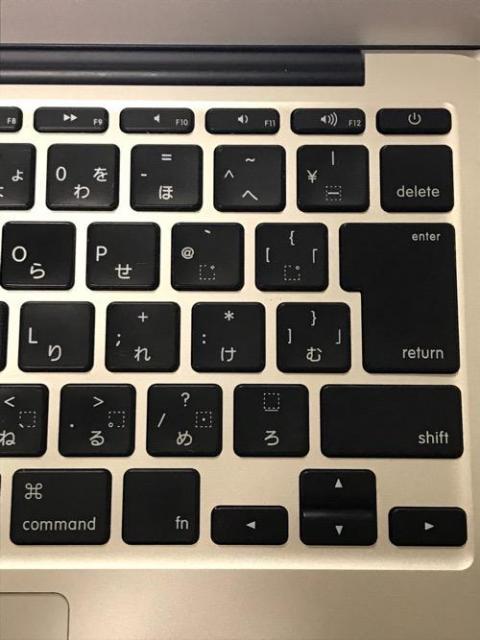 MacでWindowsのdeleteキーと同じ動きをするためのショートカットキー