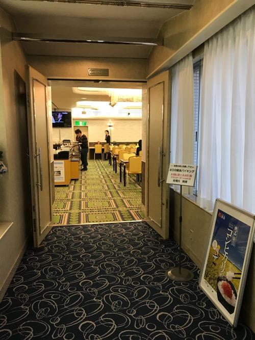 新潟第一ホテル2階の朝食会場「インペリアルホール」の入口