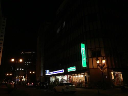 モスバーガー栄一丁目店(住所:愛知県名古屋市中区栄一丁目7番33号)