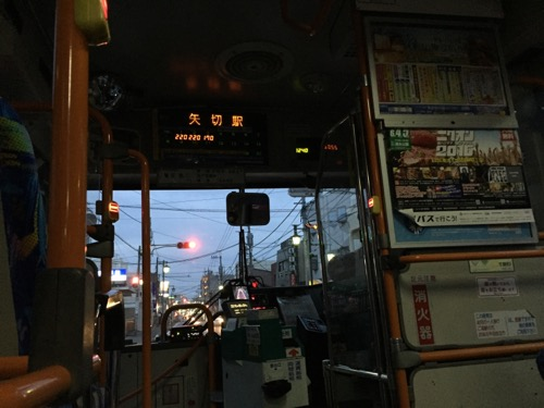 JR松戸駅3番バス停 - 市川駅ゆき・矢切駅経由のバスの中の電光の料金表(矢切駅到着間近の時の表示)