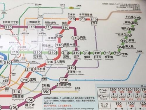 東京メトロ・JR綾瀬駅の都営線連絡きっぷ運賃表の綾瀬駅付近