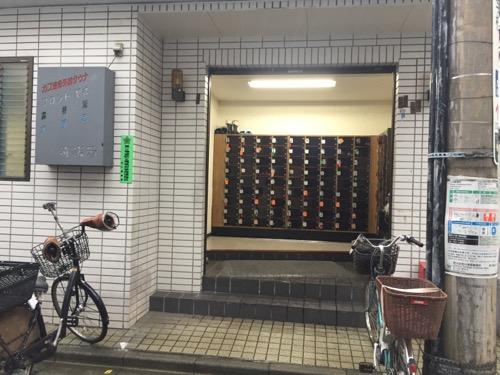 東京都荒川区荒川の銭湯・喜楽湯(正面玄関、下駄箱)