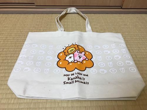 ミスタードーナツの福袋(ミスドゆるっと福袋2018)に入っていたカナヘイの小動物 ピスケ&うさぎのトートバッグ
