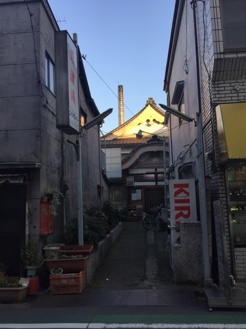 東京都荒川区の銭湯・草津湯の建物外観