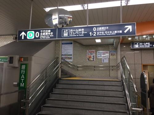 東京メトロ綾瀬駅の千代田線北綾瀬ゆきの0番線ホームへの階段
