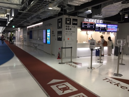 成田空港第3ターミナルのバス乗車券売り場