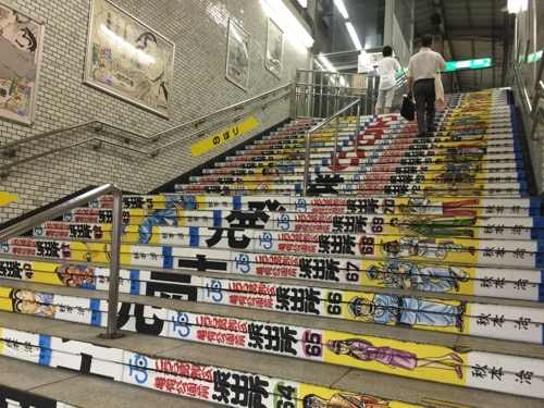 JR亀有駅のこち亀コミックスを積み上げたような階段(斜め横から見た時の様子)