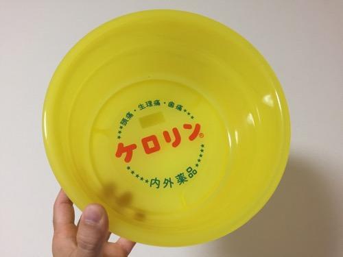 関東版ケロリンの洗面器(上から見た時の様子)