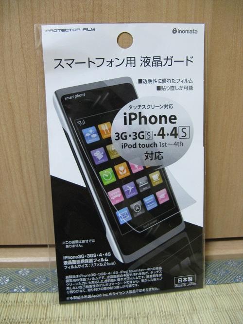 2012-10-23-0221-12-025.JPG