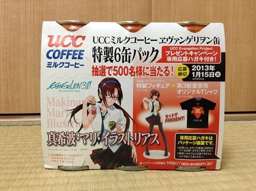 「UCCミルクコーヒー エヴァンゲリヲン缶 特製6缶パック」のパッケージに描かれる真希波・マリ・イラストリアスとプレゼントキャンペーンの説明
