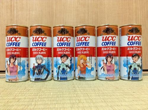 「UCCミルクコーヒー エヴァンゲリヲン缶 特製6缶パック」に入っていた6本の缶コーヒー