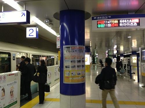 羽田空港第2ビルの2番ホームに停車中の東京モノレール