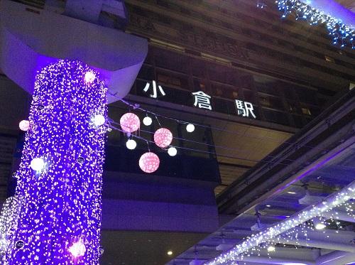 小倉駅・小倉城口(駅の南側)付近で見えるクリスマスイルミネーション2