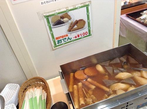 小倉⇔松山フェリー(はやとも2/株式会社フェリーさんふらわあ)で販売されているおでん