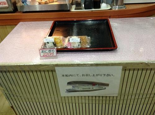 小倉⇔松山フェリー(はやとも2/株式会社フェリーさんふらわあ)で販売されているおにぎり