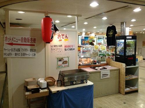 小倉⇔松山フェリー(はやとも2/株式会社フェリーさんふらわあ)の売店