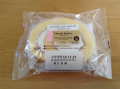山崎製パン株式会社「ふんわりもっちロールケーキ〜ミルククリーム〜」(包装時)