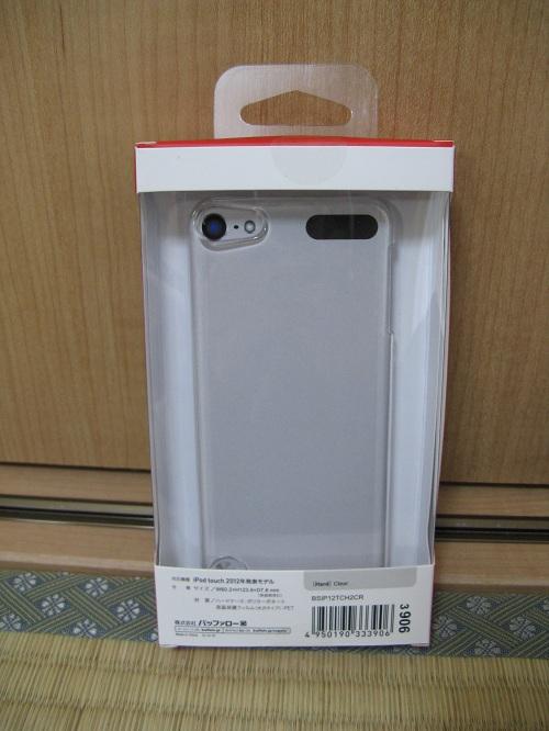 「iBUFFALO iPod touch(2012年発表モデル)専用 3Hハードケース iPod touch loop対応モデル 液晶保護フィルム付」パッケージ裏面側