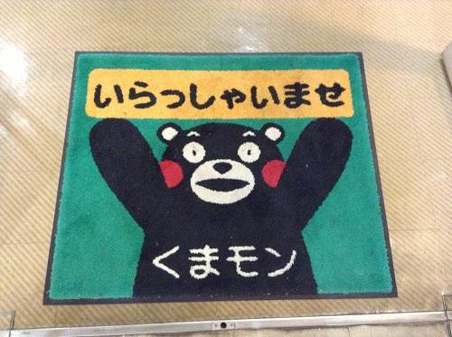 熊本県庁の地下食堂の入口に敷かれていた「くまモン」のマット