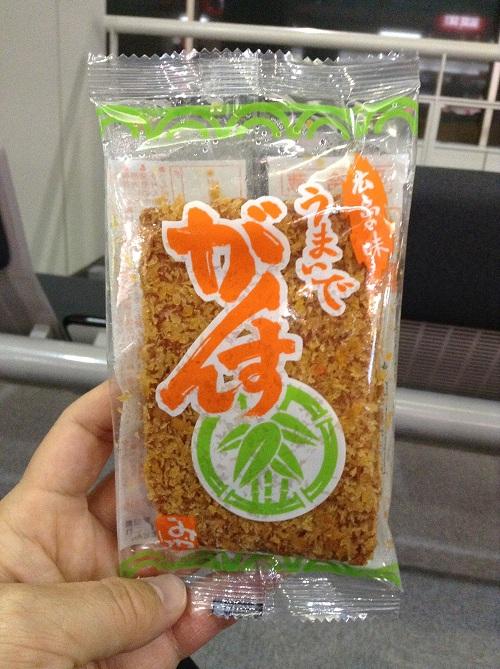 「広島の味 うまいで がんす」(三宅水産)(包装袋開封前)
