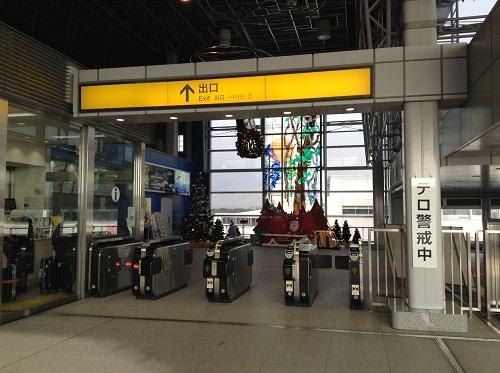 仙台空港駅の改札口