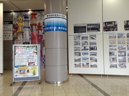 「津波到達高さ3.02m 2011年3月11日 東日本大震災」という張り紙が貼られている仙台空港1階の柱
