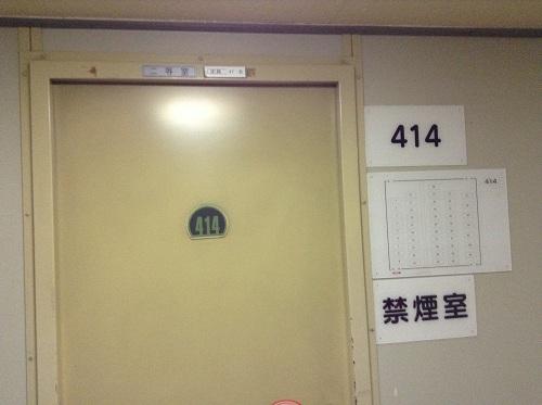 フェリー くるしま 414号室(禁煙室/2等船室)の入口ドア
