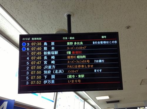 天神バスセンター内にある電光掲示板