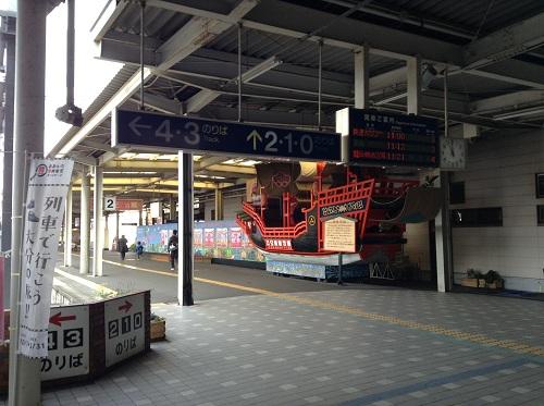 長崎駅ホーム(2番乗り場)