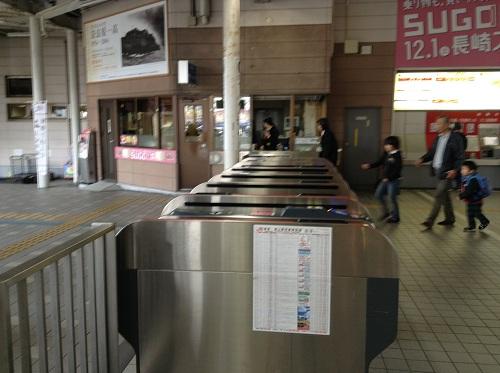 長崎駅の改札口