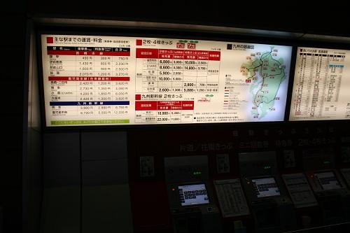 長崎駅改札口前の「自動切符売り場」(券売機)の上に掲示されている運賃表