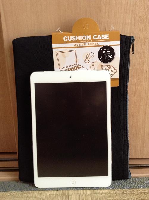 100円ショップ・シルクでiPad miniの保護ケースとして購入した「アクティブクッションケース(ミニノートPC)」とiPad mini