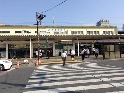 JR新小岩駅南口側