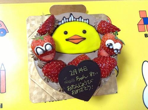 娘の7歳の誕生日を祝うために「ケーキ工房 あるもに」で購入した「バリィさん」の絵入りの誕生日ケーキ
