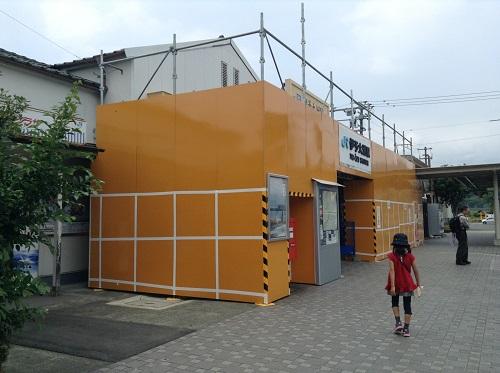 改装中の伊予大洲駅(愛媛県大洲市中村)の駅舎(正面入口近くより)