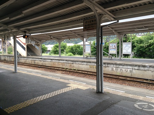 伊予大洲駅ホーム